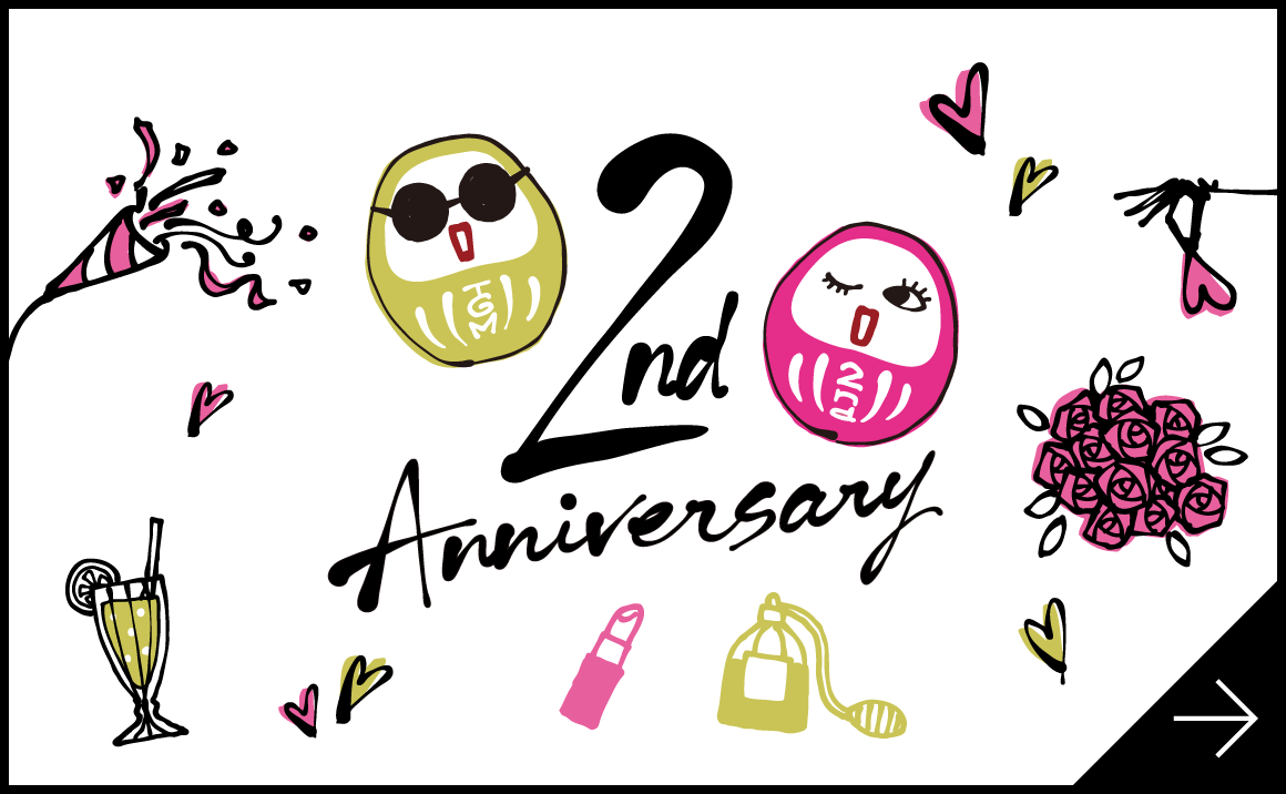 2nd ANNIVERSARY LIMITED ITEMS