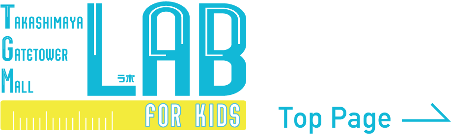 TGM LAB FOR KIDS Top Page→
